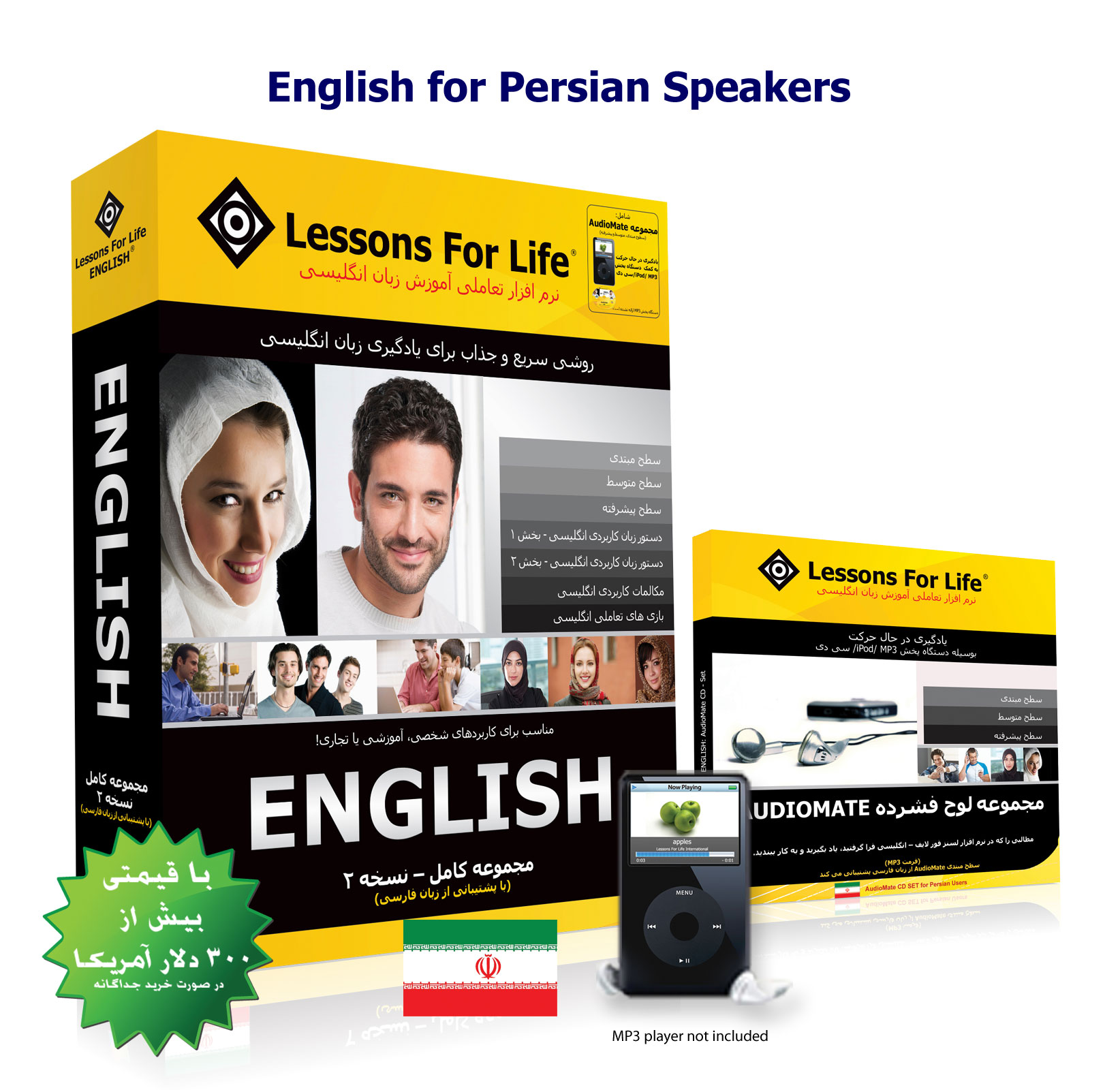 speakers of english The praxis study companion 5 step 1: learn about your test 1 learn about your test learn about the specific test you will be taking english to speakers of other languages (5361.
