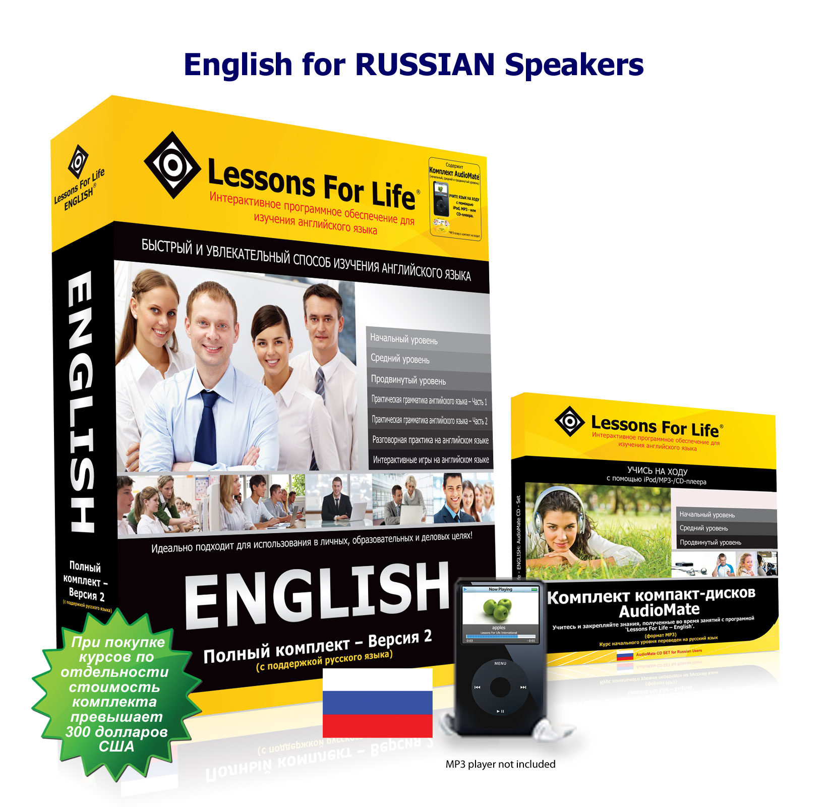 english for russian speakers pdf